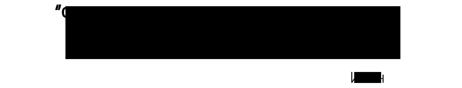 Слайд Обратной связи 3